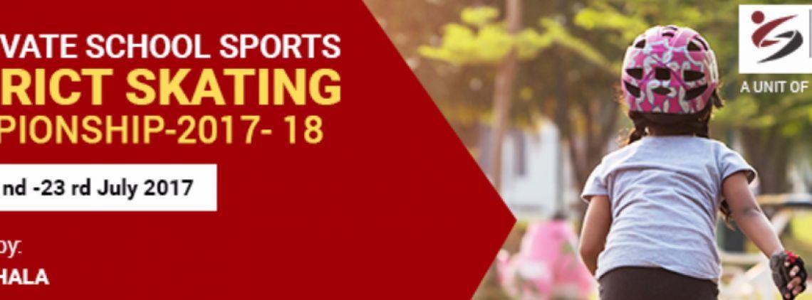 1st private school sports district skating championship 2017-18's profile