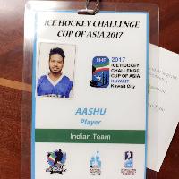 Aashu Singh's profile