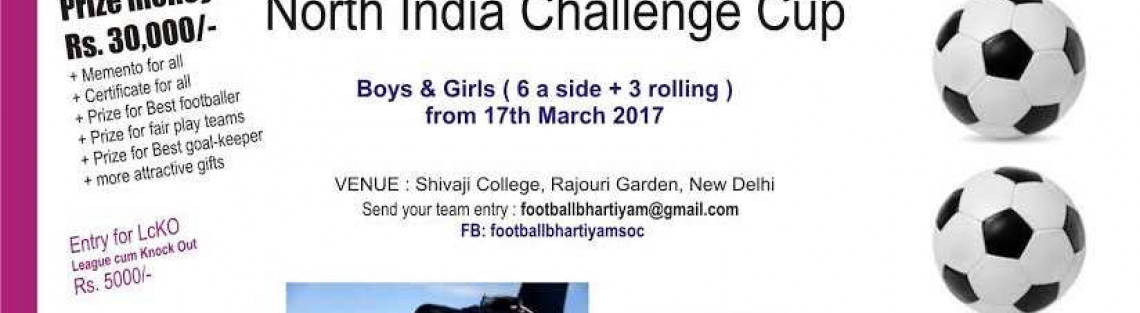 Bhartiyam North Indian Challenge Cup's profile