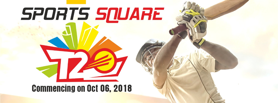 Sports Square T20 Cricket Tournament's profile