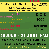 Football Tournament's profile