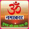 Balwant Singh Singh's profile