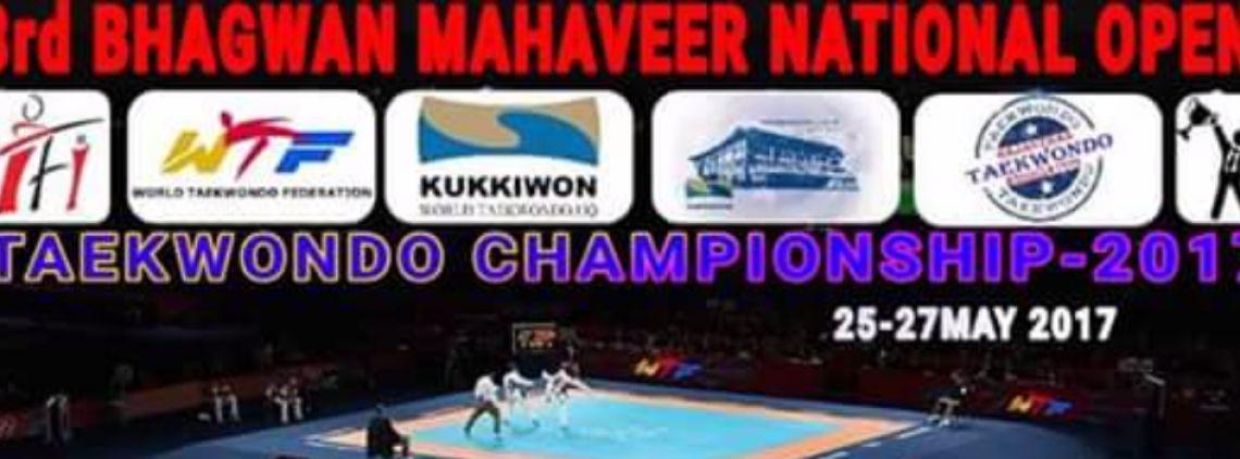 3rd Bhagwan mahaveer Champioship's profile