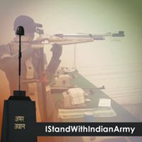 Shooter Manoj Mehra's profile